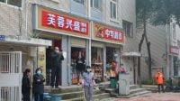 China Diprediksi Geser Amerika Serikat Jadi Ekonom Terbesar Lima Tahun Lebih Cepat