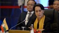 Aung San Suu Kyi Pemimpin Myanmar Ditangkap