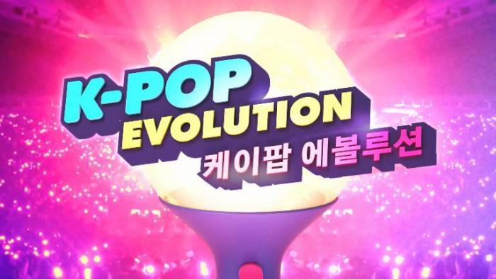 YouTube Originals Luncurkan Cuplikan Serial Dokumenter 'K-Pop Evolution', Tayang Perdana 31 Maret